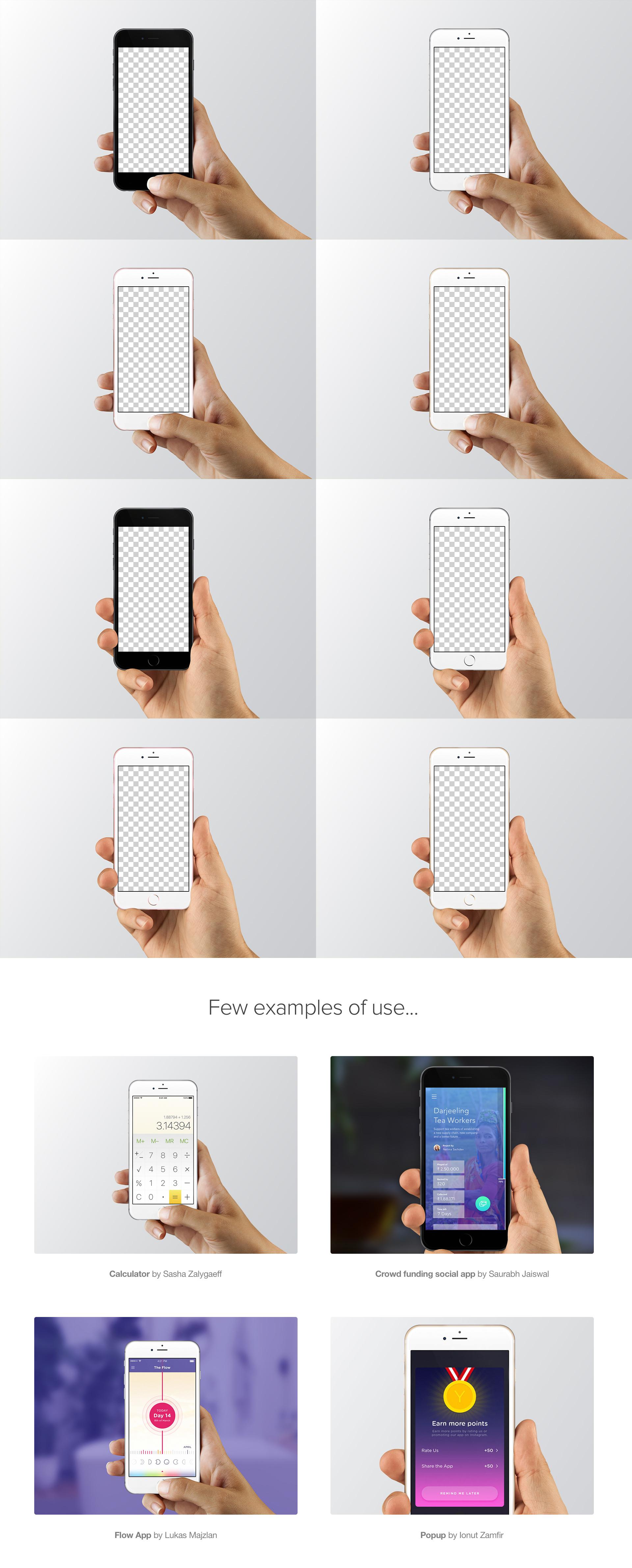 iPhone 6s Studio