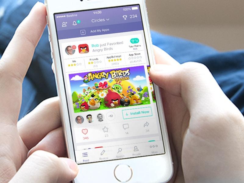 AppBullseye Iphone App